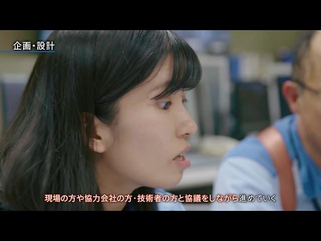 【NIPPON STEEL 採用】職種紹介(理系向け)「設備技術」