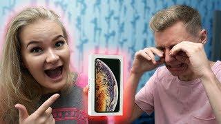 ПОДАРИЛА НОВЫЙ iPhone XS! ДО СЛЁЗ! ОН В ШОКЕ! ПРАНК ПОДАРОК БРАТУ! Реакция на Айфон 10S Prank