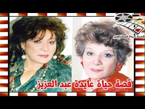 موقع الس لطة قهوة عدلات ولسان أم نعمت عايدة عبد العزيز صاحبة