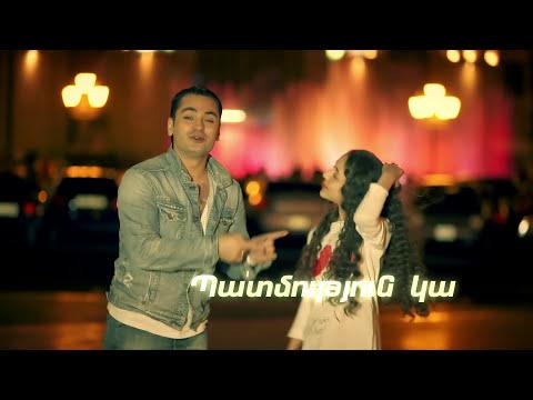 Mger & Diana - Im Yerevan