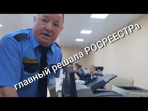 """Путин помоги нам нужен прорыв! Где твой обещанный """" сказочный """"прорыв ??? #КАЗАНЬ  #РОСРЕЕСТР"""