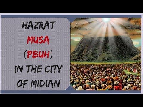 DarseQuran || Surah Al-Qasas (28:15-28)