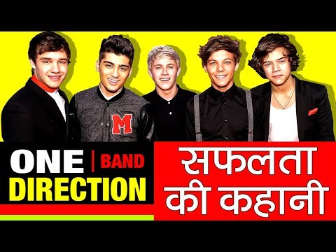 One Direction 🎤 (वन डायरेक्शन) Success Story in Hindi | The X Factor | Members | Boy Band