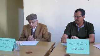 الاستاذ عبد الجليل باحدو باكادير