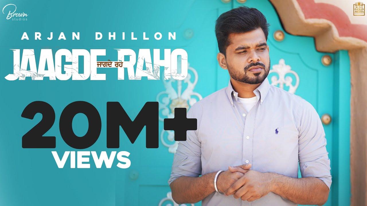 Jaagde Raho Song Lyrics by Arjan Dhillon