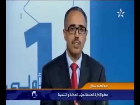 السكال ضيف نشرة الأولى حول البرنامج الانتخابي للحزب