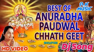 Very Old Chhath Pooja Video Dj Song (Anuradha Potwell ) Editing By R.K MUSIC D.j VIDEO - Download this Video in MP3, M4A, WEBM, MP4, 3GP