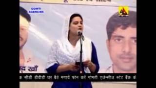 Saba Balrampuri 2017 Mushaira - Wah Wah Kya Baat Hai - Urdu