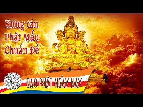 Xưng tán Phật Mẫu Chuẩn Đề