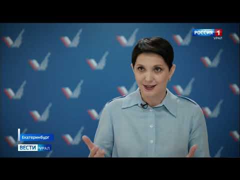 Итоговый выпуск «Вести-Урал» от 7 июня