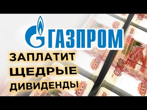 Через интернет 1000 до 7000 рублей заработовать