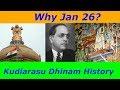 Kudiyarasu dhinam history in tamil|Republic Day meaning in tamilKudiyarasu dhinam meaning in tamil