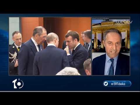 Τριγμοί στο Γερμανικό πολιτικό σκηνικό | 10/02/2020 | ΕΡΤ