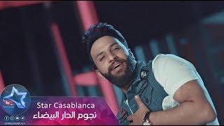 تحميل اغاني ادم عبدالله - مضوي ايامي (حصرياً) | 2018 | (Adam Abdullah - Mudwi Ayamy (Exclusive MP3
