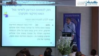 מס יסף וחוק מיסוי מקרקעין, עו״ד קובי כהן
