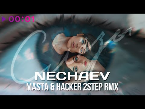 NECHAEV - Слёзы (Masta & Hacker 2Step Remix)
