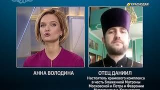 В преддверии Пасхи у православных христиан началась Страстная неделя