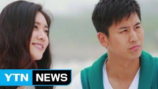 만년 조연에서 중국 스타된 추자현, 연애도 성공 / YTN