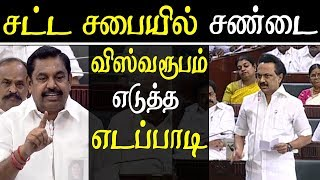 heated debate in tamil nadu assembly news today live
