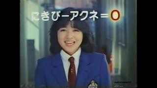 1985-1994菊池桃子CM集