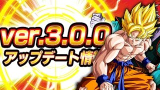 THE BEST WAY TO USE YOUR DUPES! Dragon Ball Z Dokkan Battle Skill Tree Dupe System
