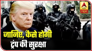 Glimpse Of Trump&39s Unbreachable Security In India | ABP News