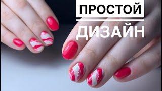 Красивый и простой дизайн ногтей / один месяц носки гель-лака