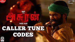 Asuran - Indian Caller Tunes | Dhanush | Vetri Maaran | G. V. Prakash Kumar | Kalaippuli S Thanu