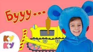 КУКУТИКИ - Бульдозер - Развивающая обучающая песенка мультик для детей про строительные машины