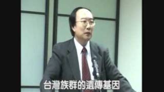 Taiwanese Origin (1)