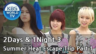 2 Days and 1 Night - Season 3 : Summer Heat Escape Trip (2014.07.20)