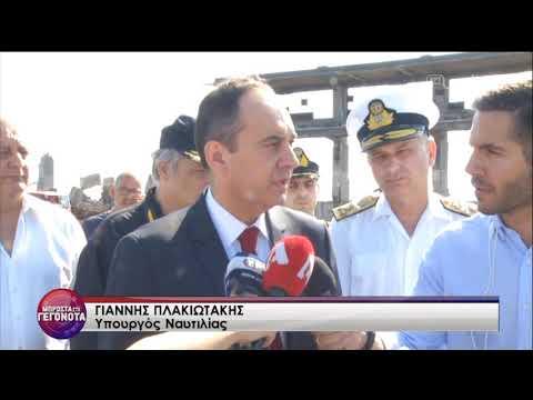 Γ. Πλακιωτάκης: Υπήρξαν συντονισμένες ενέργειες | 19/07/2019 | ΕΡΤ