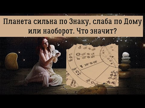 Хорошие астрологи в екатеринбурге