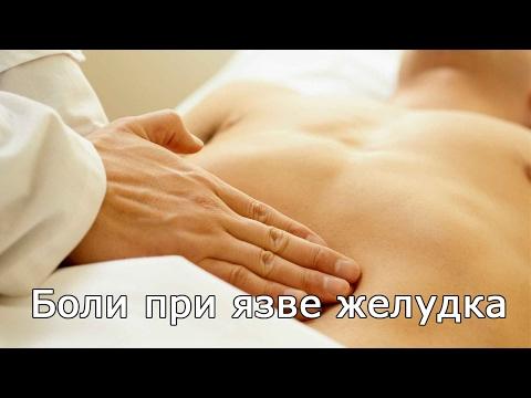Катетеризация при раке предстательной железы