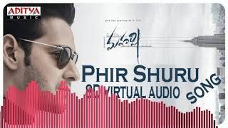 Phir Shuru Song Lyrics from Maharshi -  Mahesh Babu
