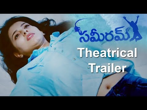 sameeram-movie-theatrical-trailer