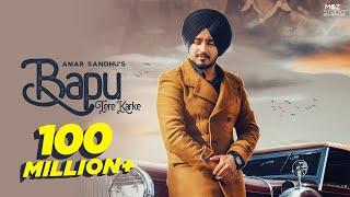 Amar Sandhu | Bapu Tere Karke (Full Song) | Lovely Noor | MixSingh | New Punjabi Songs 2019