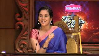 Ugram Ujjwalam 2  Episode 84  Mazhavil Manorama
