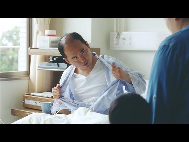 トレンディエンジェル斎藤、病室で渡辺直美に怒鳴られる「あなた誰よ!」 アフラックWEB限定ムービー「とある奥さま・間違えた病室」篇
