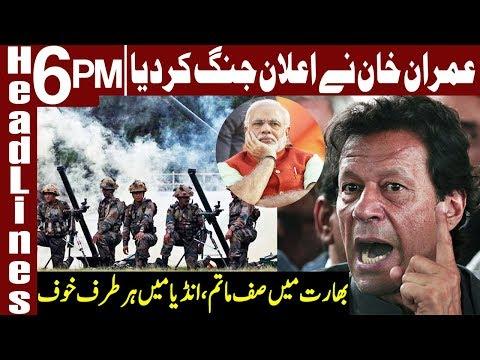 PM Imran Khan Dangerous Warning to India | Headlines 6 PM | 19 Feb 2019 | Express News