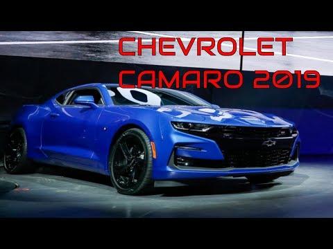 2019 Chevrolet Camaro preview | Automobile Tech News