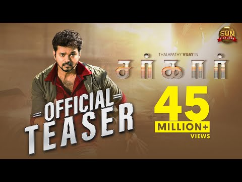 Download Sarkar - Official Teaser [Tamil] | Thalapathy Vijay | Sun Pictures | A.R Murugadoss | A.R. Rahman HD Mp4 3GP Video and MP3