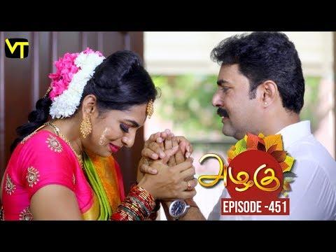 Azhagu - Tamil Serial | அழகு | Episode 451 | Sun TV Serials | 15 May 2019 | Revathy | VisionTime mp3 yukle - MAHNI.BIZ