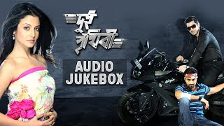 Dui Prithibi   Audio Jukebox   Dev   Jeet   Koel   Barkha   Jeet Gannguli   Samidh-Rishi   SVF Music