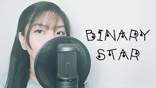 "銀河英雄傳說Die Neue These 邂逅  - ""Binary Star"" - Akano (Arr. by DVX)"