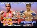 ทัศนะวิจารณ์มวยศึกมวยไทย 7 สีวันอาทิตย์ที่ 17 สิงหาคม 2557 เวลา 12.00 น - YouTube