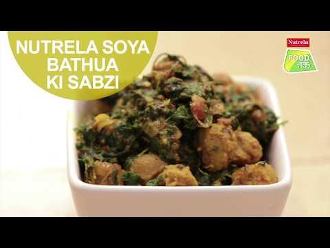 Nutrela Soya Bathua Ki Sabzi