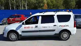 В Туле выбрали лучшего таксиста региона