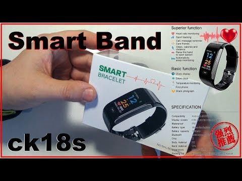 ck18s Smart Band 🚴💓