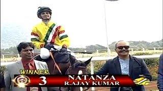 Mysore Races 21 November 2018